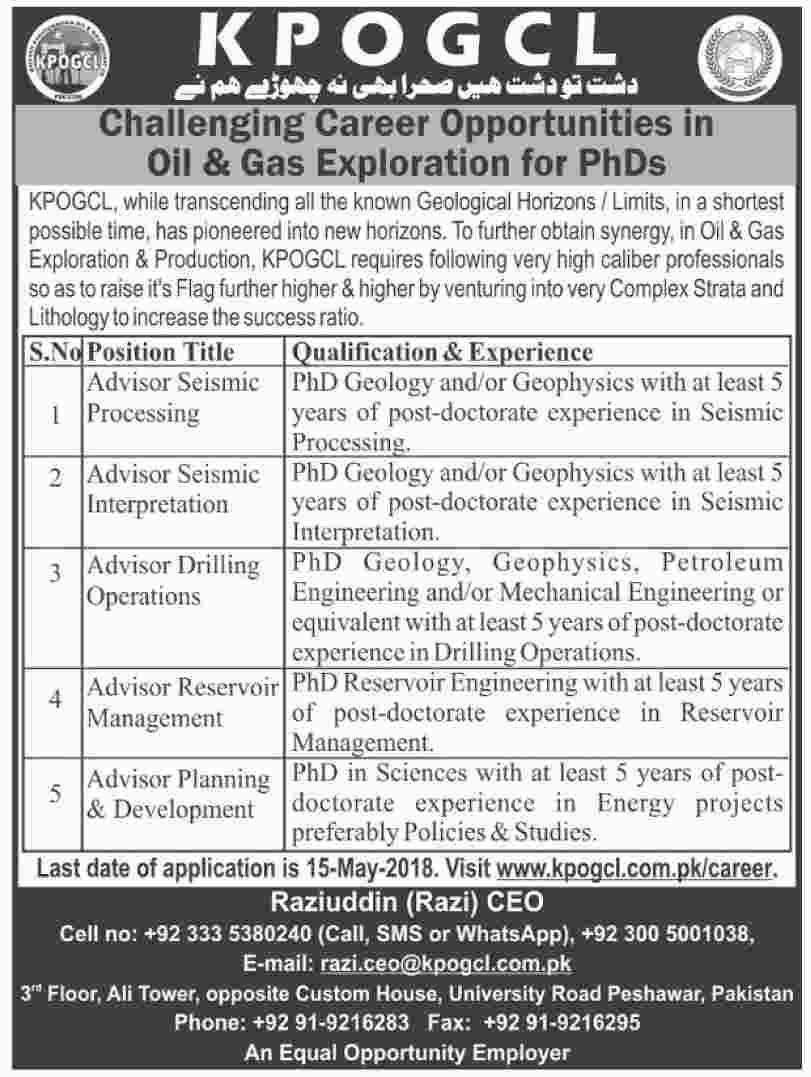 Jobs In KPK Oil And Gas Company KPOGCL April 2018 Online Registration