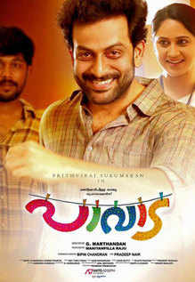 Paavada 2016 Malayalam 720p DVDRip 1.2GB With Bangla Subtitle