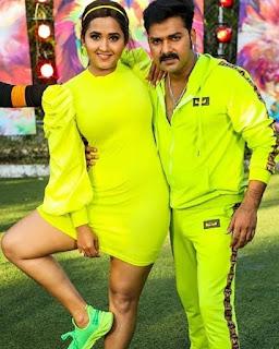 Pawan Singh and Kajal Raghwani Film