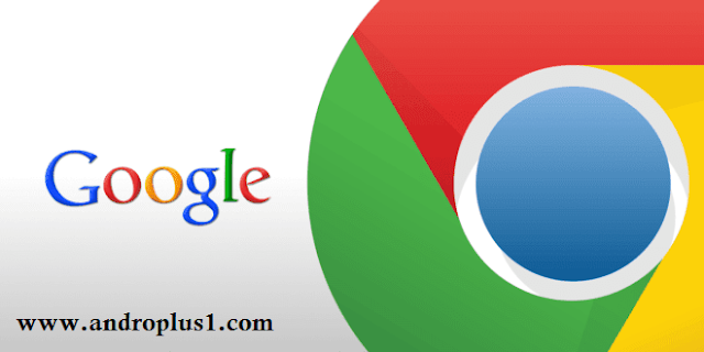 google chrome تحميل مباشر
