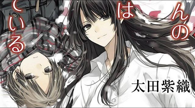 Sakurako-san no Ashimoto ni wa Shitai ga Umatteiru Subtitle Indonesia Batch