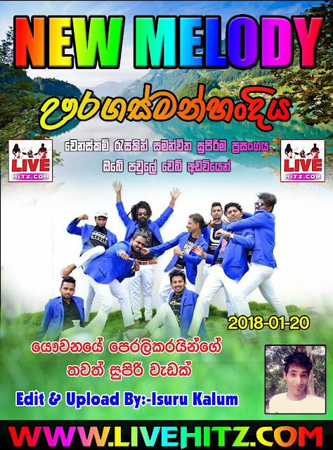 NEW MELODY LIVE IN URAGASMANHANDIYA 2018-01-20