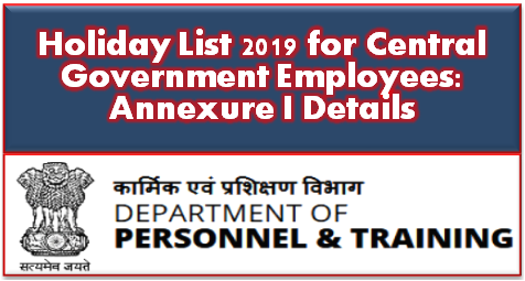 holiday-list-2019-for-central-government-employees