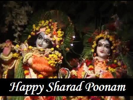 Sharad Purnima