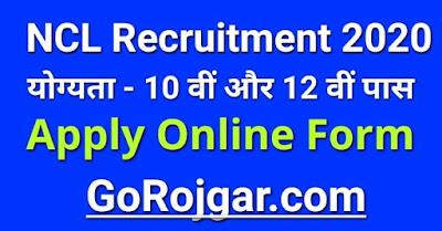 Northern Coalfields Ltd (NCL) Recruitment 2020 Apply Online Form