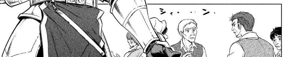 อ่านการ์ตูน Henkyou no Roukishi - Bard Loen ตอนที่ 5 หน้าที่ 29