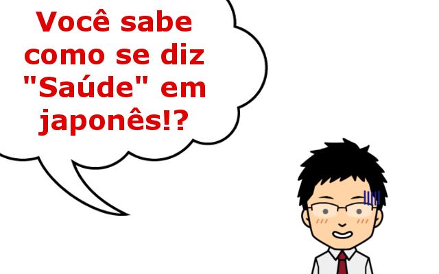 """Como Se Diz Eu Te Amo Em Japonês: Japonês Em Porto Alegre: Você Sabe Como Se Diz """"Saúde"""" Em"""