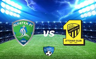 مشاهدة مباراة الاتحاد والفتح بث مباشر اليوم 4-2-2021 في الدوري السعودي.