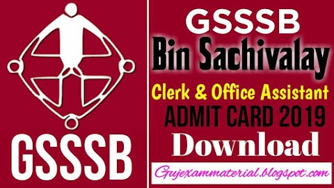 Bin Sachivalay Clerk Exam Previous Years Solve Papers PDF Download