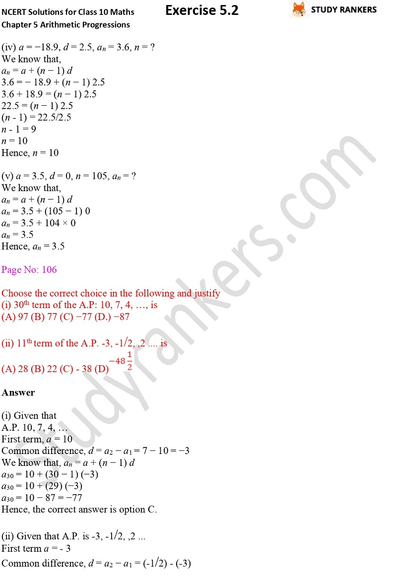 NCERT Solutions for Class 10 Maths Chapter 5 Arithmetic Progressions Exercise 5.2 Part 2