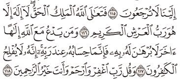 Tafsir Surat Al-Mu'minun Ayat 116, 117, 118
