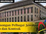 Jawatan Kosong di Jabatan Akauntan Negara (JANM)