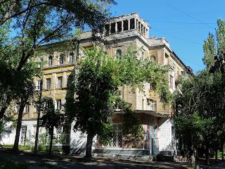 Костянтинівка. Донецька обл. Краєзнавчий музей
