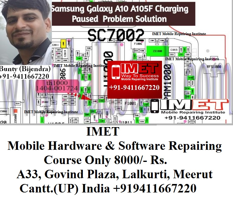 Samsung Galaxy A10 A105F Charging Paused Problem Solution
