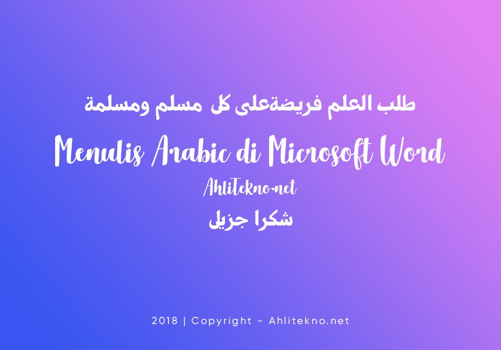 Cara Copy-Paste Teks Arabic ke Microsoft Word