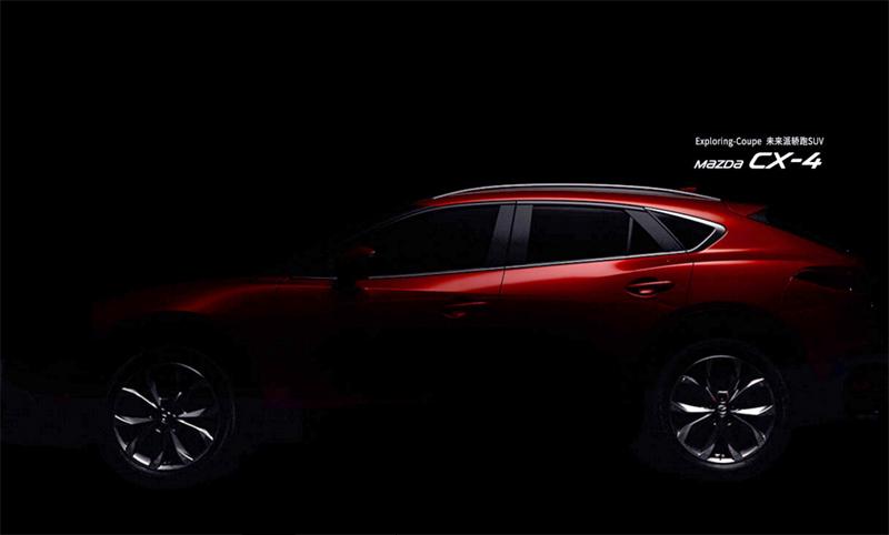 Mazda CX-4 vẫn được thiết kế theo ngôn ngữ Kodo