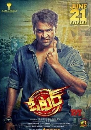 Voter 2021 Full Hindi Dubbed Movie Download HDRip 720p