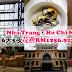 芽庄·胡志明6天5夜,一人花费RM1256.92游越南!