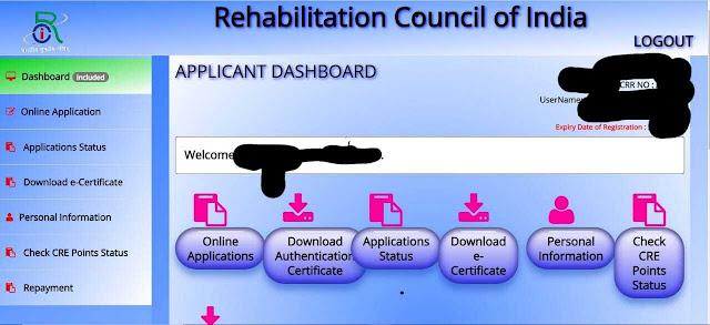RCI E ONLINE Registration Portal Dashboard