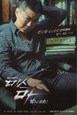 yaitu salah satu drama Korea yang cukup terkenal di Indonesia Biodata Foto Pemain Drama Miss Ma, Nemesis