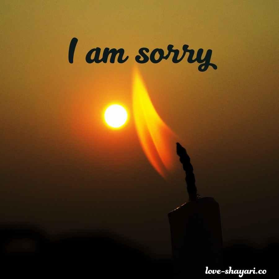 gf sorry image