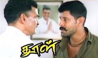 Dhool Movie Scenes | Manoj K Jayan arrests Pasupathy | Vikram learns truth about Sayaji Shinde