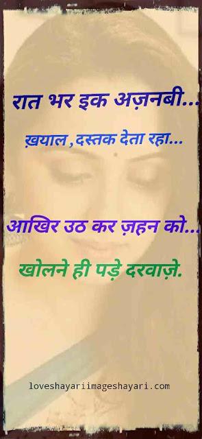 Hindishayare
