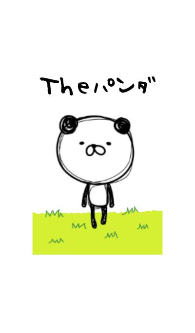 A surreal face Panda.cute panda