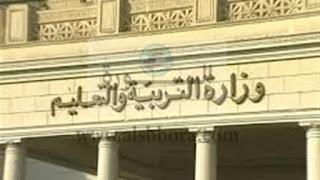 الاخـلاء الاداري ومدي قانونيته.. وهل يحق للموجه المالي اخلاء الموظف اداريا ؟