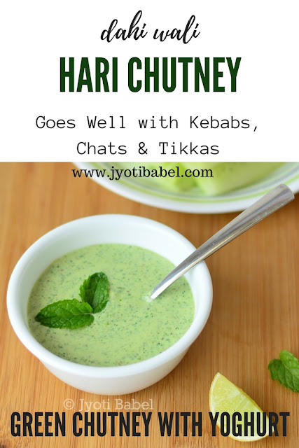 Dahi Wali Hari Chutney ( green chutney with yoghurt) is a great dip that goes very well with tikkas, cutlets, chaats and kebabs. Check out the recipe at www.jyotibabel.com