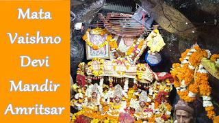 Mata Vaishno Devi Mandir