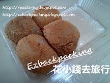 台北街頭美食:台北捷運行天宮麻糬