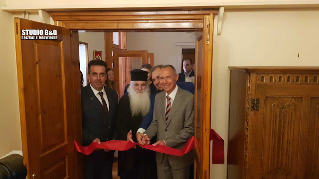 Εγκαινιάσθηκε το επίτιμο προξενείο της Ρωσίας στο Ναύπλιο
