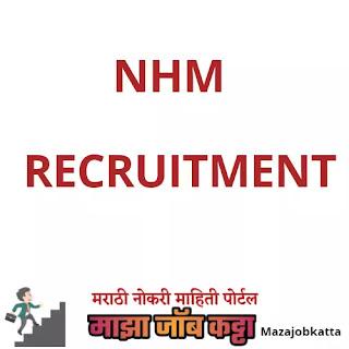 Nanded Arogya Vibhag Recruitment 2020
