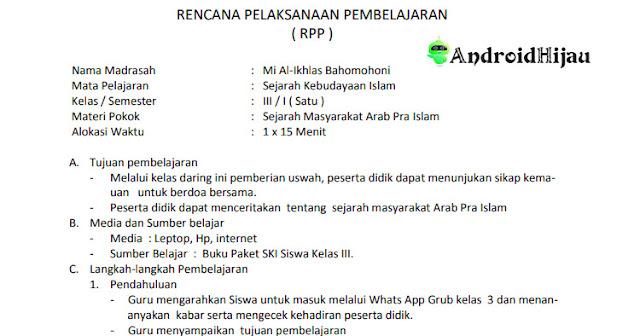 RPP Daring SD Mapel SKI Kelas 3 Semester 1, RPP 1 Halaman Sejarah Kebudayaan Islam kelas 3, RPP K13 1 Halaman Sejarah Masyarakat Arab Pra islam