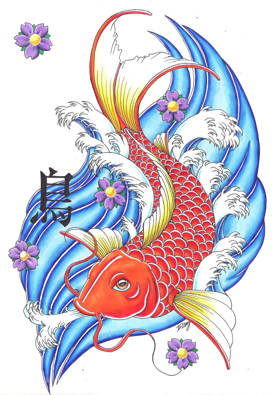 Koi Fish Tattoo Designs On Chest: Tatto: Koi Fish Tattoo