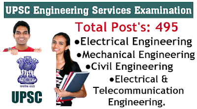 UPSC Engineering Services Examination for 495 posts ESE 2020 Exam