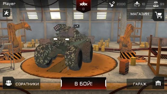 Iron Battle Age: Tanks vs Robots Apk+Data Free on Android Game Download