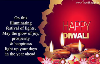 Happy Diwali Quotes and sayings