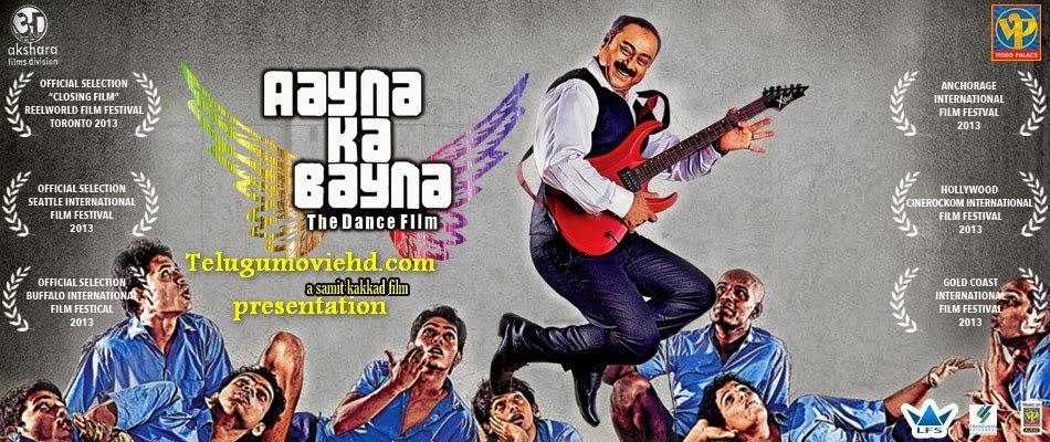 Aaina ka bayna marathi movie songs download websites
