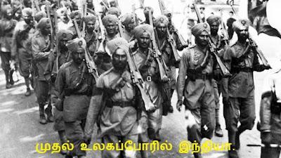 first world war indian soldiers