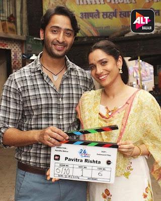 Pavitra Rishta 2.0 Web series alt balaji