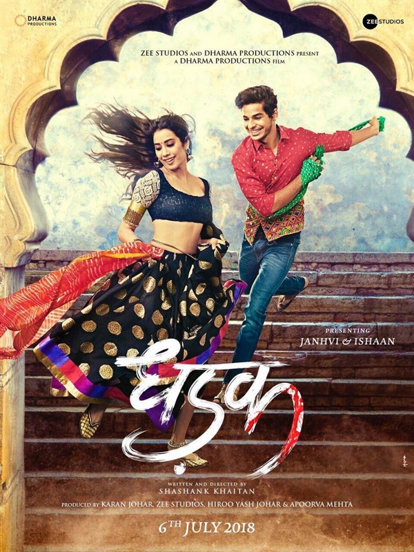 Dhadak First Look Poster