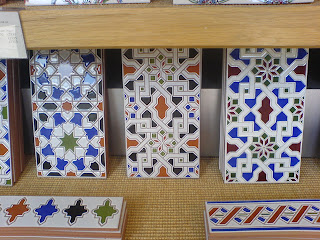 'Granada' range tiles, inspired by Alhambra, by Fired Earth