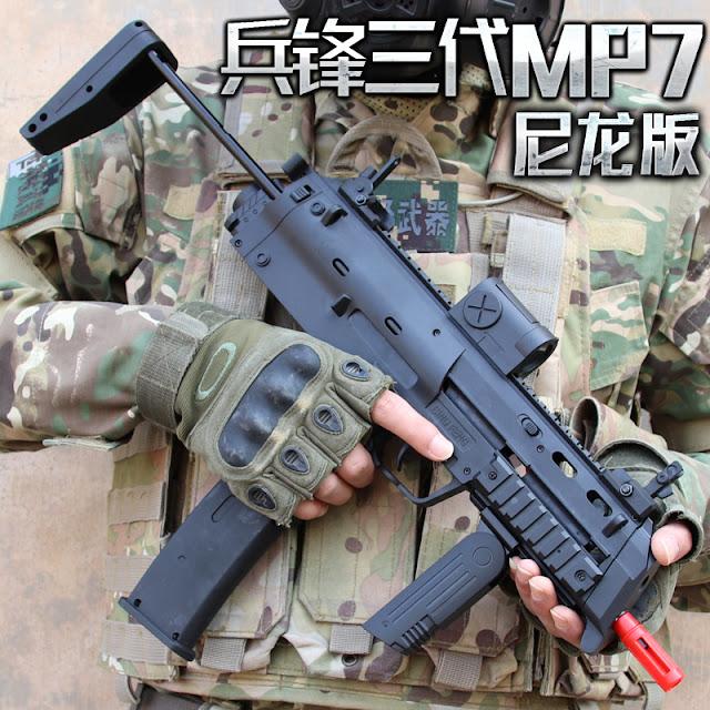 súng đạn thạch bắn liên thanh