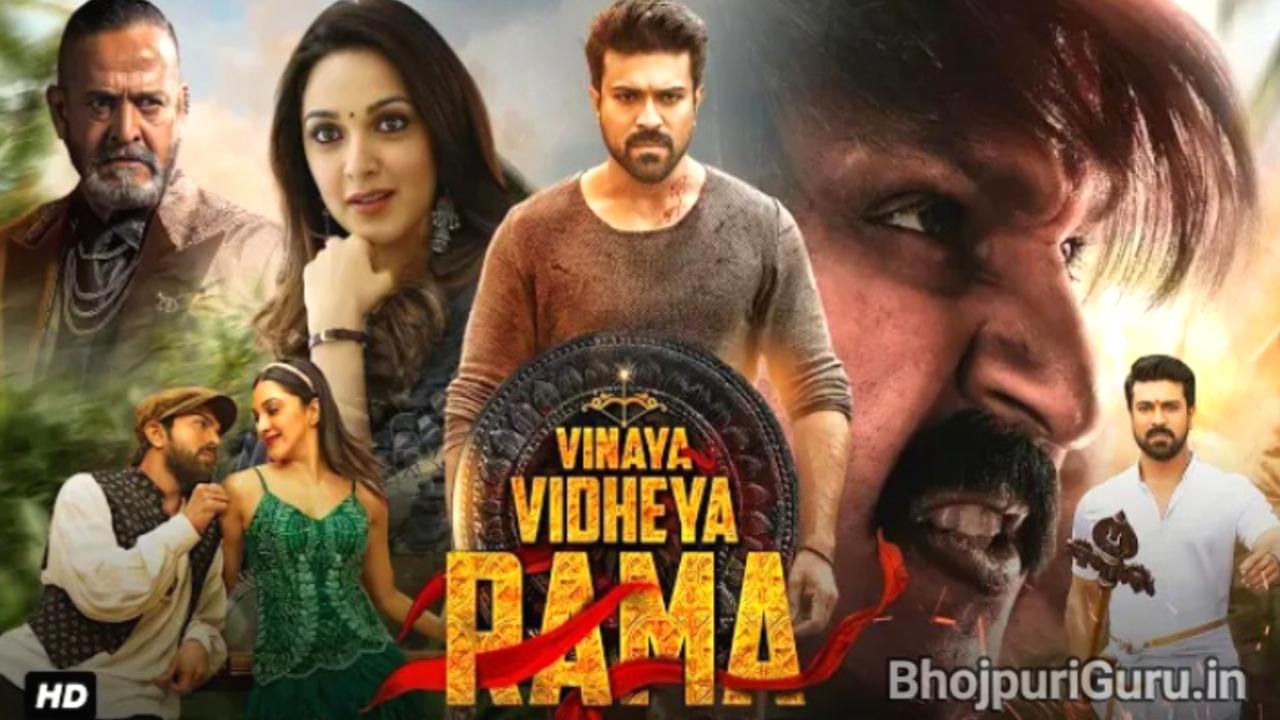 Vinaya Vidheya Rama Hindi Dubbed Movie Download 480p, 720p & 1080p Filmy4wap - Bhojpuri Guru