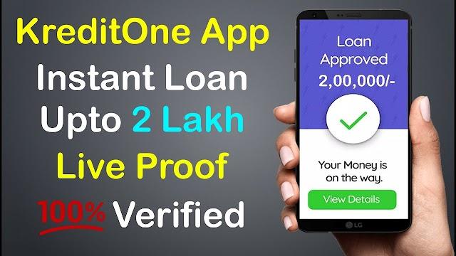 Kreditone Se Loan Kese Le : Kreditone Loan Apply Online – Kreditone Loan Review