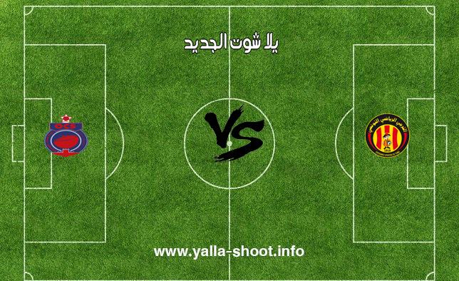 الترجي يودع البطولة العربية بعد التعثر أمام اولمبيك