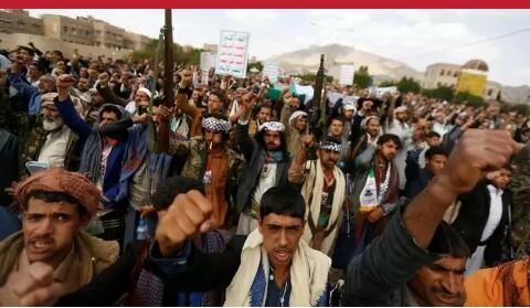 Houthi rebel movement in Yemen