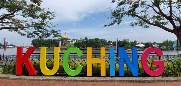 Smartphone Photography Kuching Sarawak